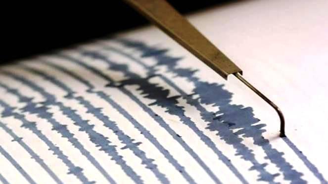 Terremoto: Siamo a rischio?